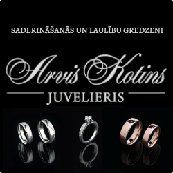 Juvelieris Arvis Kotins | Laulību gredzeni | Zelta laulību gredzeni | Kāzu rotas