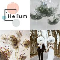 Helium.lv | Stilīgi baloni | Pasākumi | Radošā studija