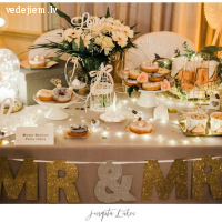 Party Inbox – svētku atribūtika, aksesuāri, dekorācijas
