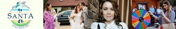 Kāzu vadītāja | Pasākumu vadītāja | Sapņu kāzu rīkotāja