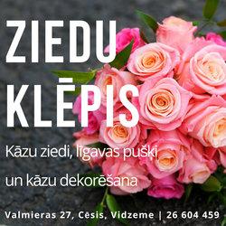 Kāzu ziedi un līgavas pušķi Cēsīs | Ziedu klēpis