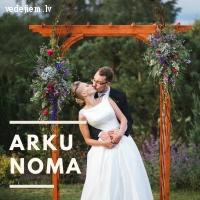 Arku noma Jūsu kāzām