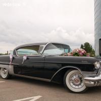 Cadillac Fleetwood, 1957