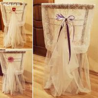Eleganti kāzu krēslu pārvalki