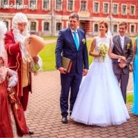 Jaunā pāra sagaidīšanas programma Jelgavas pilī