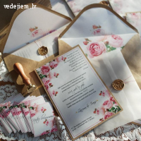 Kartiņmeistars - ielūgumi un dāvanas