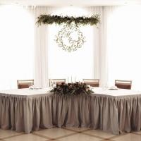 Kāzu dekorēšana | Fotostūrīšu dekorēšana | Ceremoniju vietas dekorēšana | Palle Deco