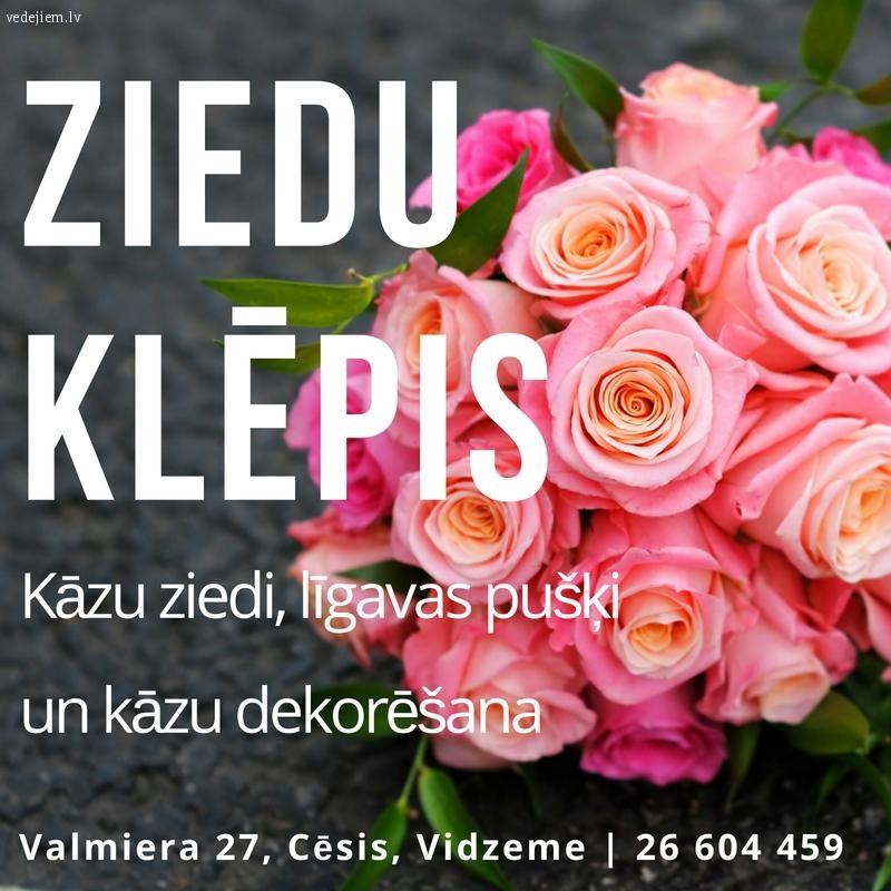 Kāzu ziedi Cēsīs | Līgavas pušķi Cēsīs | Ziedu klēpis